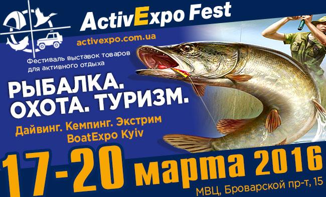 магазин для охоты и рыбалки новосибирск